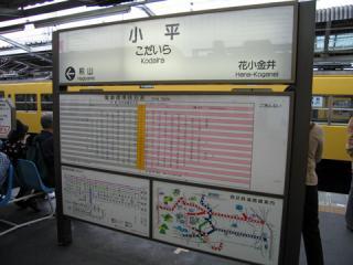 20060604_kodaira-01.jpg