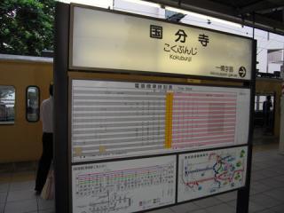 20060604_kokubunji-01.jpg