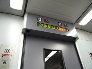 20060604_seibu_nra-01.jpg