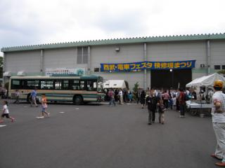 20060604_seibu_railfestival-01.jpg