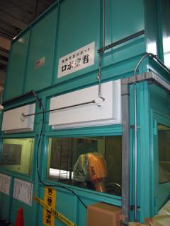 20060604_seibu_railfestival-23.jpg