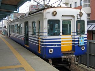 20060625_echitetsu_mc1101.jpg