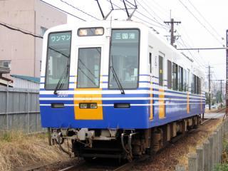 20060625_echitetsu_mc5001.jpg