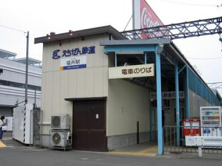 20060625_fukui-02.jpg