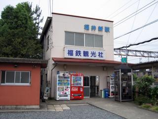 20060625_fukui_shin-01.jpg