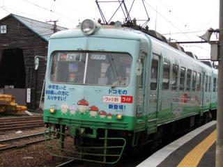 20060625_fukutetsu_200-01.jpg