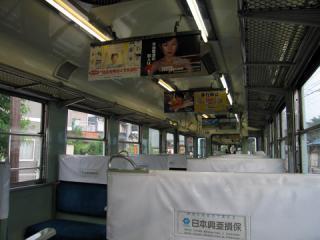 20060625_fukutetsu_200-02.jpg