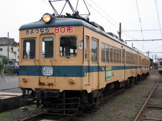 20060625_fukutetsu_80.jpg