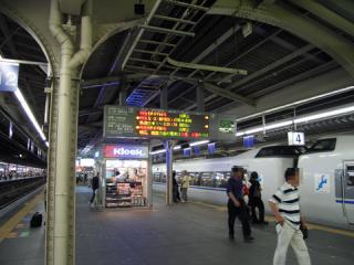 20060625_osaka-02.jpg