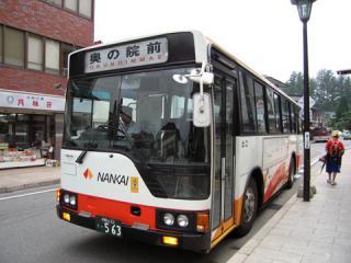 20060717_nankai_rinkan_bus-01.jpg