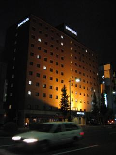 20060722_roynet_hotel_hamamatsu.jpg