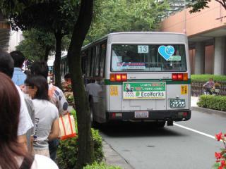 20060723_hamamatsu-04.jpg
