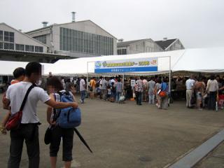 20060723_shinkansen_naruhodo-01.jpg