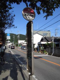 20060730_kada-02.jpg