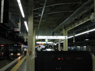 20060730_osaka-02.jpg