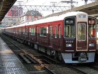 20060806_hankyu_9000-02.jpg