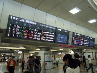 20060812_tokyo-02.jpg