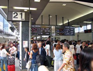 20060812_tokyo-04.jpg