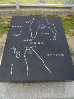 20060813_soyamisaki_cape-04.jpg