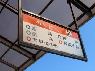 20060813_wakkanai-05.jpg