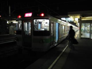 20060814_jrhokkaido_ec_721_5000-01.jpg
