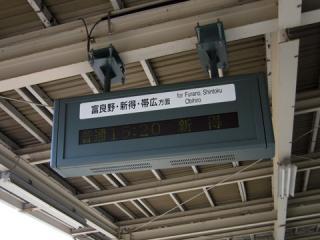 20060814_takikawa-01.jpg