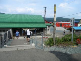 20060815_ikutora-01.jpg