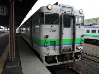 20060815_jrhokkaido_dc_40_1700-02.jpg