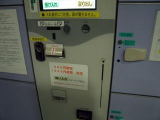 20060815_nx_locker-03.jpg