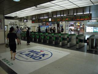 20060815_sapporo-02.jpg