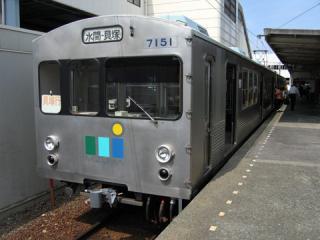 20060820_mizuma_7000-01.jpg