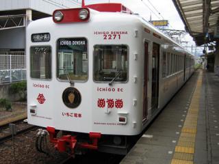 20060827_wakayama_2270-01.jpg