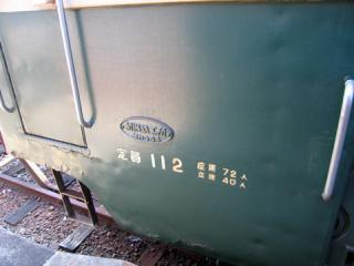 20060903_kishu_rail_dc_600-07.jpg