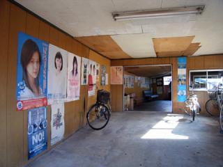 20060903_nishigobo-03.jpg