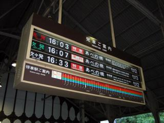 20060916_yoshino-07.jpg