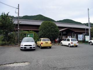 20060916_yoshinoguchi-02.jpg