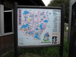 20060916_yoshinoguchi-03.jpg