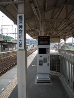 20060916_yoshinoguchi-07.jpg