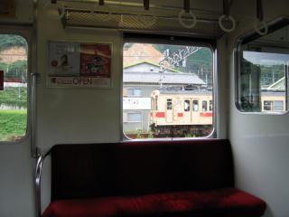 20060916_yoshinoguchi-13.jpg