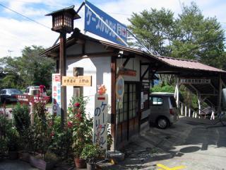 20060916_yoshinoyama-01.jpg