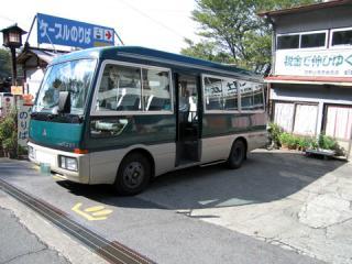 20060916_yoshinoyama-02.jpg