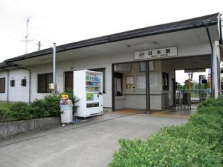 20060917_hinaga-05.jpg