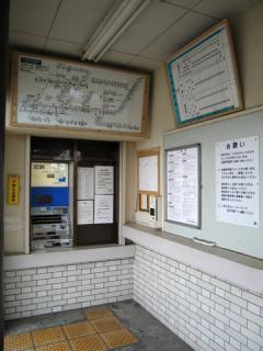 20060917_hinaga-06.jpg