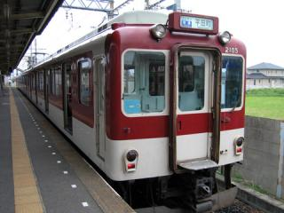 20060917_kintetsu_2000-01.jpg