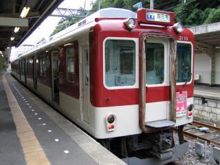 20060917_kintetsu_2000-02.jpg