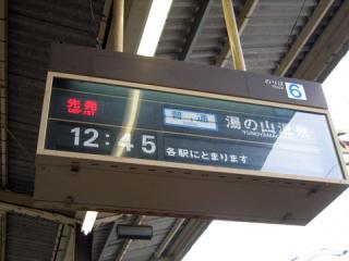 20060917_kintetsu_yokkaichi-04.jpg