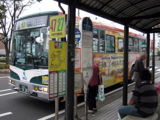 20060917_sanco_bus-01.jpg