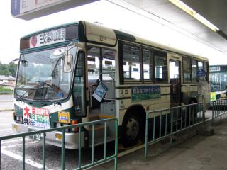 20060917_sanco_bus-03.jpg