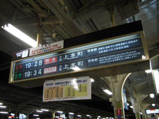 20060917_ujiyamada-02.jpg