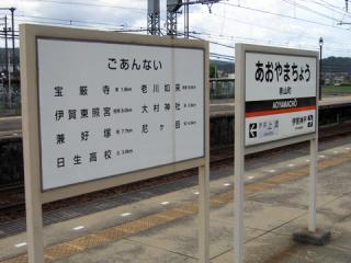 20060918_aoyamacho-01.jpg